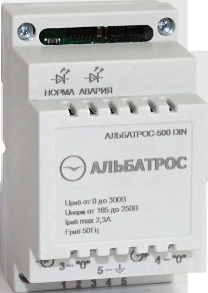 Устройство защиты от импульсных перенапряжений АЛЬБАТРОС-500 DIN